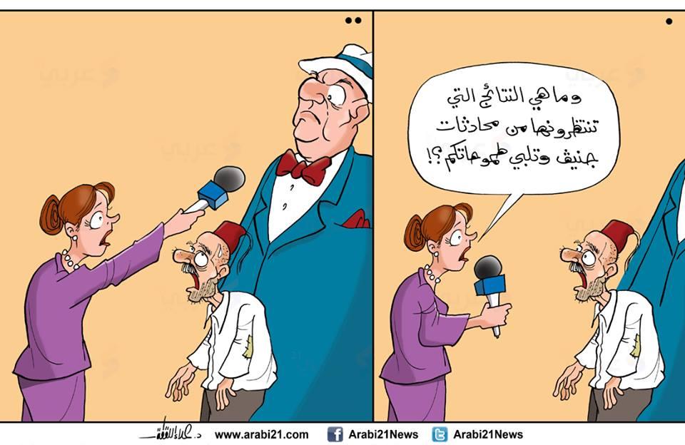 كاريكاتير الرسام د. علاء اللقطة