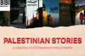 Netflix launches Palestinian Stories of award-winning films by Palestinian filmmakers