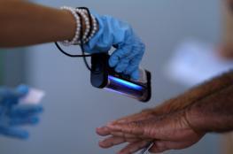 شركة يابانية تعلن عن تطويرها أول مصباح بالأشعة فوق البنفسجية يقتل فيروس كورونا بأمان