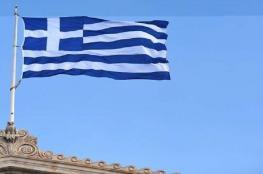 اليونان تمنع دخول الوافدين من صربيا حتى 15 يوليو