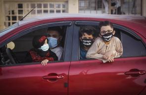 صور من حول العالم.. فيروس كورونا يلقي بظلاله على أجواء عيد الفطر السعيد
