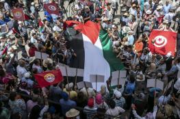 تظاهرة في تونس رفضا لصفقة القرن ودعما للشعب الفلسطيني