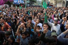 مسيرات حاشدة في قطاع غزة بيوم الغضب للأقصى