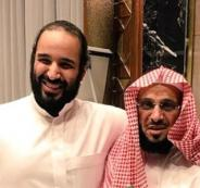 عائض-القرني-ومحمد-بن-سلمان