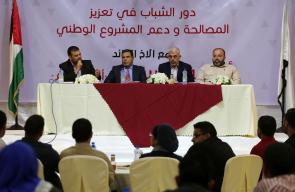لقاء رئيس حركة حماس في غزة يحيى السنوار بالشباب الفلسطيني