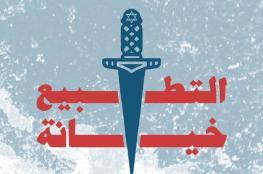 """يديعوت: السودان وعُمان مرشحان لـ """"التطبيع"""""""