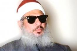 مات أم قتل .. من هو عمر عبد الرحمن ؟