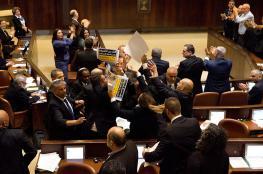 الاعتداء على النواب العرب وطردهم من الكنيست أثناء خطاب بنس