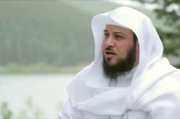 بعد تأييده لحصار قطر .. العريفي يتحدث عن فوائد الرز وآداب الطعام