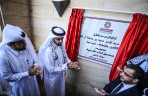 قطر تفتتح مستشفى للتأهيل والأطراف الصناعية بغزة