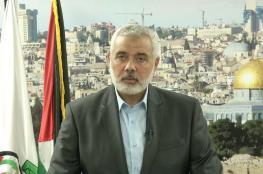 هنية: القدس خط أحمر ولنجعل يوم غدٍ نقطة تحول في طرق الدفاع عنها