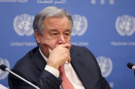"""""""غوتيريش"""": ضم غور الأردن لـ """"إسرائيل"""" انتهاك خطير للقانون الدولي"""