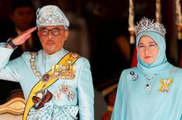 ملك ماليزيا وعقيلته يتبرعان براتب 6 أشهر لمتضرري كورونا