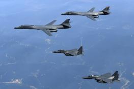 أمريكا تنشر قاذفتين استراتيجيتين في شبه الجزيرة الكورية