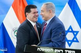 """حماس تستنكر تصنيفها من قبل الباراغواي كحركة """"إرهاب دولية"""" وتطالبها بالتراجع"""