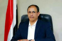 """وزير الإعلام في حكومة صنعاء: الولايات المتحدة """"أم الإرهاب"""" وصانعته"""