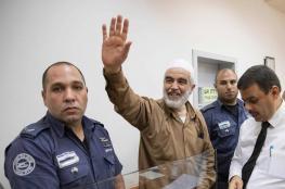 الاحتلال يقرر الإفراج عن الشيخ صلاح بشروط