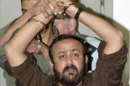 محللون: 5 أسباب لإستبعاد الأسير مروان البرغوثي من منصب نائب فتح
