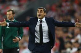 تعرف على فالفيردي.. المدرب الجديد لبرشلونة