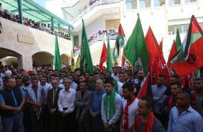 فعاليات في رام الله ونابلس دعما للمصالحة الفلسطينية