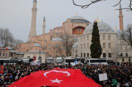"""بعد استنكار اليونان.. تركيا تبرر تلاوة القرآن في متحف """"آيا صوفيا"""""""