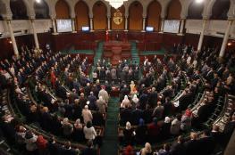 برلمان تونس يقرّ قانونًا يلزم موظفي الحكومة بالكشف عن ثرواتهم