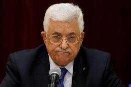 هل يفجر عباس قنبلة إتمام المصالحة على منصة الأمم المتحدة في خطابه؟