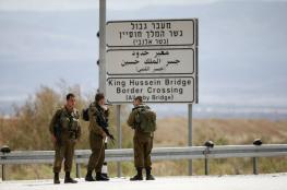 """""""معاريف"""" تكشف تفاصيل مشروع أمني مشترك بين الاحتلال والأردن لحماية الحدود"""