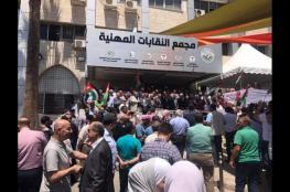 النقابات الأردنية تطالب بدعم غزة وطرد سفير الاحتلال