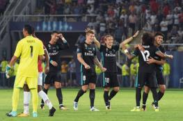 ريـال مدريد يتوج بالسوبر الأوروبي بعد الفوز على مان يونايتد