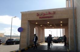وفيات جراء انقطاع الأكسجين داخل مستشفى السلط الحكومي في الأردن