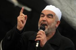 رسالة الشيخ رائد صلاح من سجنه بمناسبة عيد الفطر.. ماذا جاء فيها؟