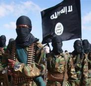 تنظيم-داعش-1024x662-1
