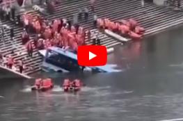 فيديو يوثق مقتل 21 طالبا بحادث مروع لحافلة في الصين