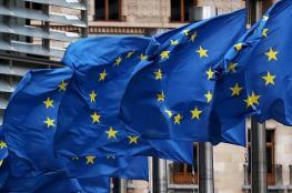 """قلق إسرائيلي بشأن مبادرة أوروبية لاعتراف مشترك بفلسطين ردًا على """"صفقة القرن"""""""