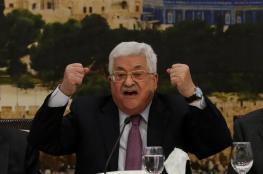 """وزير إسرائيلي: عباس يحاول منذ قرابة العام إشعال فتيل الحرب بين """"إسرائيل"""" وغزة"""