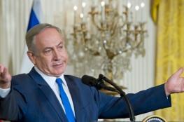 """نتنياهو يستبق زيارة ترامب: القدس كانت وستبقى عاصمة """"إسرائيل"""" والأقصى تحت سيادتنا"""