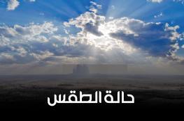 طقس فلسطين .. أجواء صافية وارتفاع ملموس على درجات الحرارة