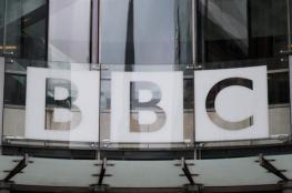 بي بي سي تكشف عن رواتب موظفيها