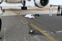 صور.. مقتل ميكانيكي في الخطوط الجوية الكويتية دهسا بطائرة!