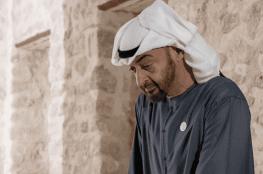 """محمد بن زايد يغيب عن توقيع الإمارات اتفاق التطبيع مع """"إسرائيل"""""""