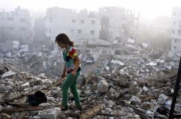 Israeli military to reduce Palestinian family home to rubble