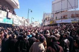 احتجاجات في الأردن للمطالبة بإسقاط الحكومة