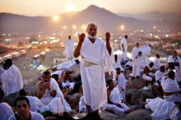تخصيص الثلاثاء والأربعاء لسفر حجاج مكرمة الشهداء