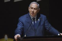 """نتنياهو: تهديدات روحاني لـ""""إسرائيل"""" تؤكد ضرورة دعم العالم للعقوبات ضد إيران"""