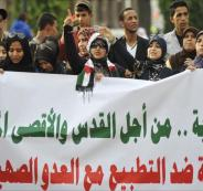 مغاربة-يتظاهرون-ضد-التطبيع-مع-اسرائيل