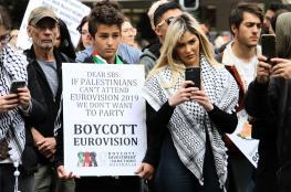 """حقوقيون: إدانة البرلمان الألماني لـ """"BDS"""" سابقة خطيرة"""