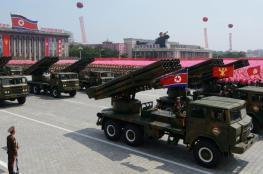 كوريا الشمالية: مساعي زيادة العقوبات ضدنا سيعرقل نزع السلاح النووي