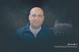 حمـاس: اغتيال نزار بنات جريمة مدبرة ومنظمة يتحمل تداعياتها عباس وسلطته