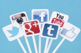 تقرير: إعلانات مواقع التواصل تبلغ 50 مليار دولار بحلول 2019